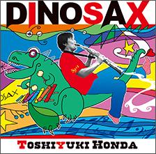 「DINOSAX」(ダイノサックス)