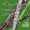 全日本吹奏楽コンクール2009 Vol.5 中学校編5