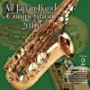 全日本吹奏楽コンクール2010 Vol.2 中学校編2
