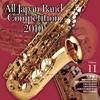 全日本吹奏楽コンクール2010 Vol.11 大学編1