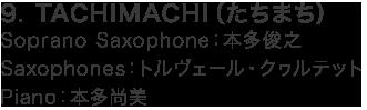 TACHIMACHI(たちまち)